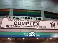 COMPLEX.jpg