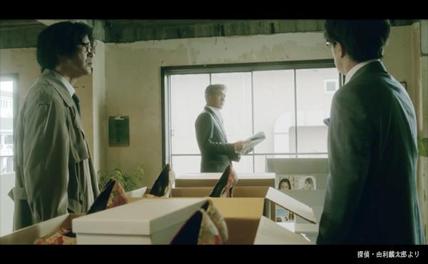 探偵・由利麟太郎 第3話殺しのピンヒール 放送シーン 京都 ロケ