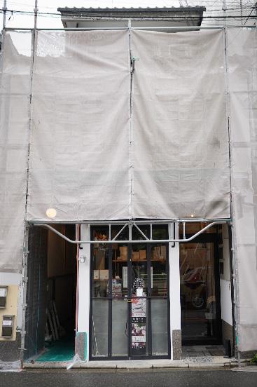京都市中京区 テナントビルの改装工事